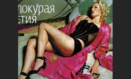 siskastaya-seks-v-obshage-video-ofigennoe