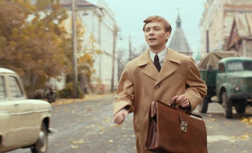 """В """"Доме Москвы"""" - премьерный показ российских фильмов"""