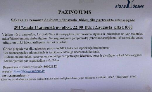 Džeza klubs spiests atcelt koncertu 'Rīgas ūdens' veikto remontu dēļ
