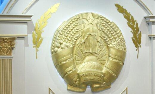 Посольство Латвии в Минске: посол уезжает, работа продолжается