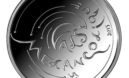 Банк Латвии выпускает новую серебряную монету достоинством пять евро