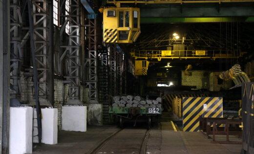 "Кредиторы ""KVV Liepаjas metalurgs"" согласуют план аукционов за две недели"