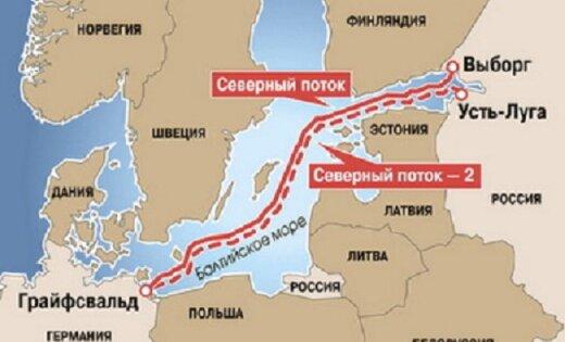 """Назван срок начала строительства """"Северного потока-2"""""""