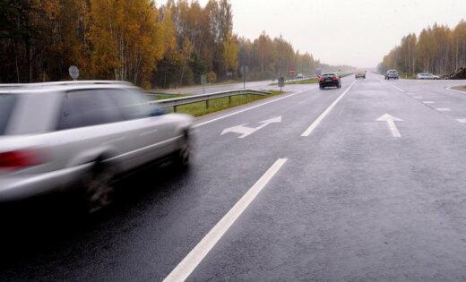 В 2014 году дороги отремонтируют на сумму 250 млн. евро