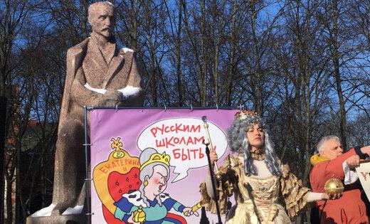 ВЛатвии прошёл митинг взащиту русских школ