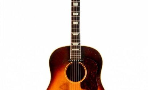 Компания Gibson, производящая гитары, объявила обанкротстве
