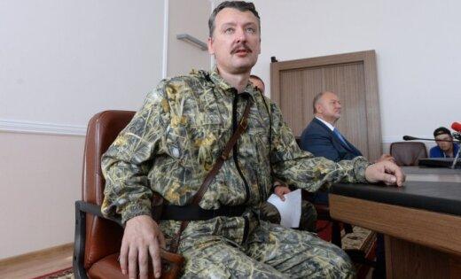 Стрелков поведал осокращении снобжения деньгами ополченцев Донбасса