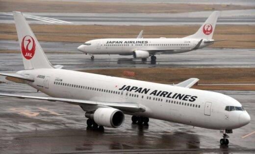 Япония бросит десятки миллиардов долларов на спасение экономики