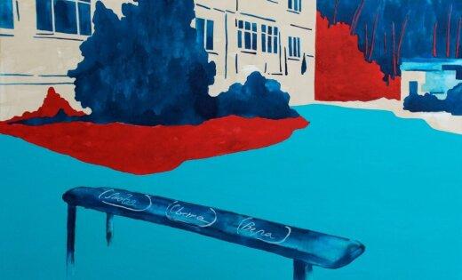 Mākslas akadēmijā atklās izstādi 'Pagalms'