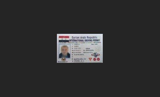 """Литва: у перемещенного в Латвию сирийского беженца нашли """"фантазийные"""" документы"""