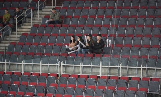Китайский клуб установил антирекорд сезона КХЛ попосещаемости