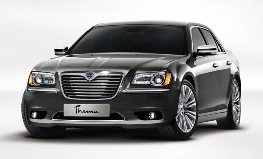 Chrysler планирует шикарное купе на базе модели 300с