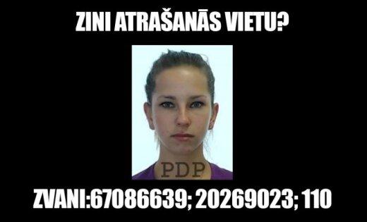 Полиция разыскивает молодую женщину, подозреваемую в преступлении