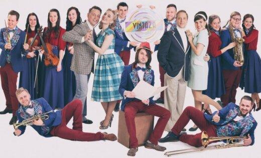 Noklausies! Apvienība 'Vintāža' restaurē Zigismunda Lorneca dziesmu 'Vecmāmiņa un runcis'