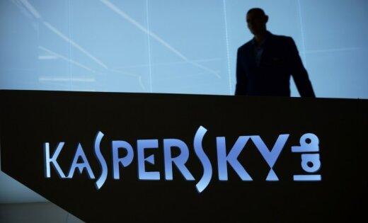 """Wikileaks: ЦРУ маскировало источник вирусов под """"Лабораторию Касперского"""""""