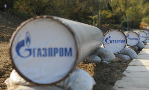 В Киеве рассказали о планах подорвать российский газопровод