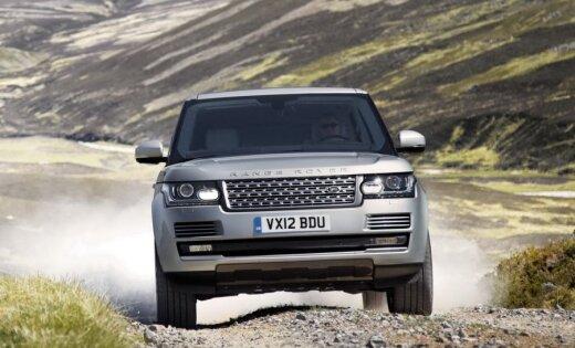 Британцы официально представили новый Range Rover