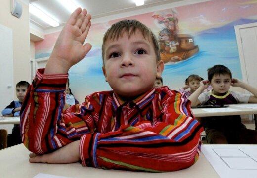 Образование нацменьшинств: латышский язык — с детского сада