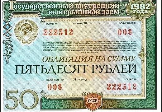 взять кредит для ип в городе приозерск