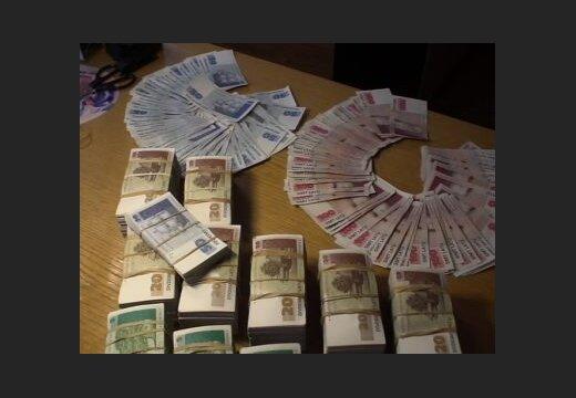 Арестованы авторы схемы по отмыванию денег.