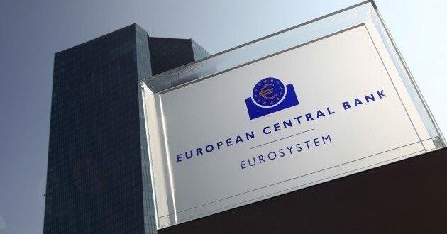 Картинки по запросу ЕЦБ ключевая ставка