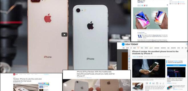 """Обзор обзоров"" Apple iPhone 8/Plus: покупаем, пропускаем или ждем iPhone X?"