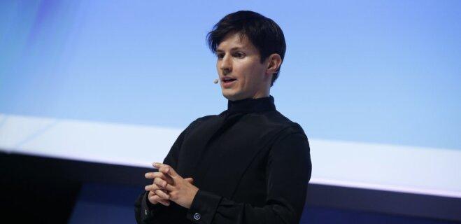 Павел Дуров сообщил о попытках американских спецслужб подкупить сотрудников Telegram