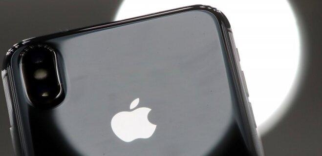 Во вторник часть программ на iPhone перестанет работать. Как проверить — какие именно?