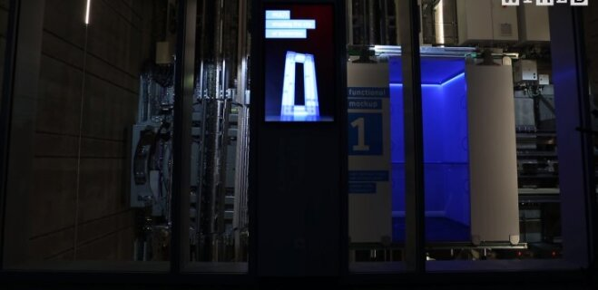 В Германии показали прототип лифта на магнитной подушке