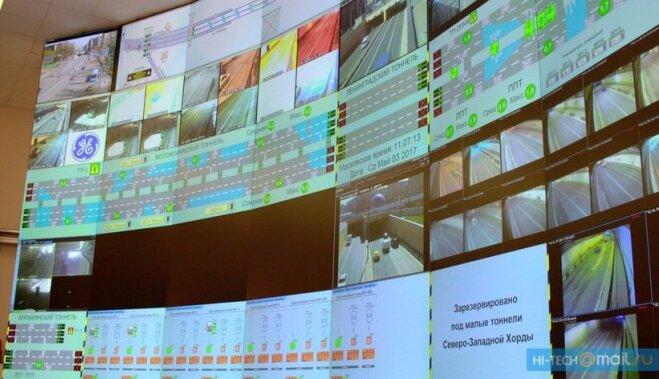 """""""Взлом"""" автомагнитол и 11-этажный насос. Как управляют """"умными"""" туннелями в Москве"""