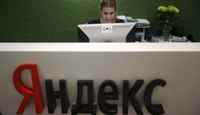 «Яндекс» запустил голосовой помощник «Алиса»