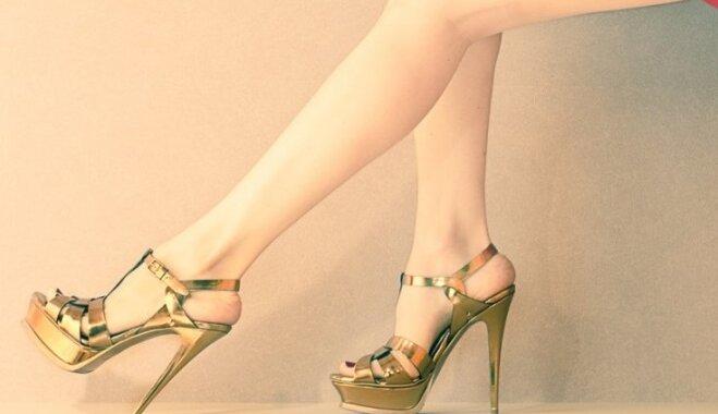 Как сделать ноги более длинными