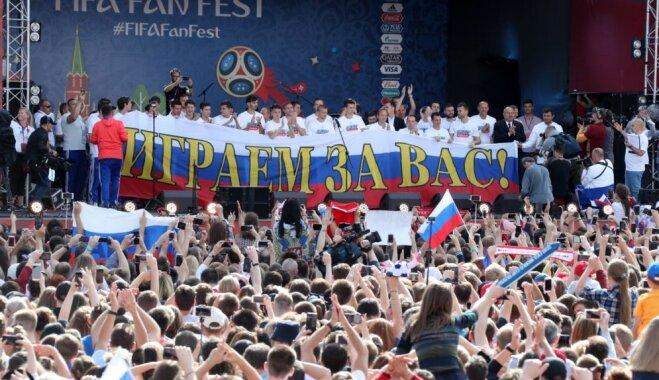 """Сборную России в Москве встретили 24 тысячи человек: """"Спасибо за игру!"""""""