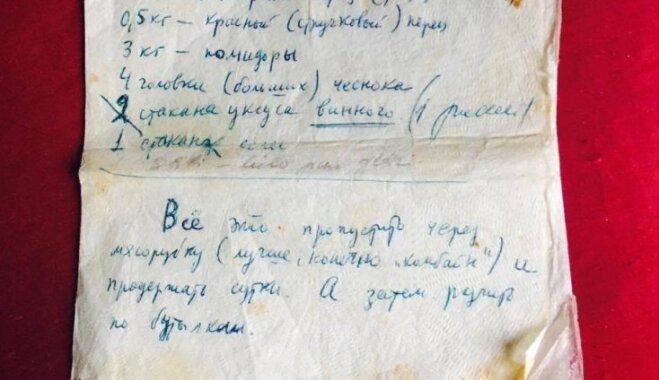 Recepte ar stāstu: 'Ralfīša mērce' jeb pikanta tomātu piedeva ziemai bez karsēšanas