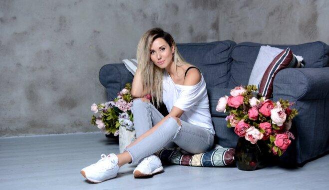 София Лукьянска