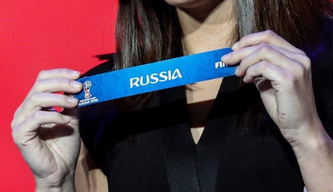Чемпионат мира по футболу-2018 предложили провести без России