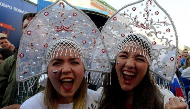 ФОТО: Эмоции российских болельщиков во время четвертьфинала ЧМ против Хорватии