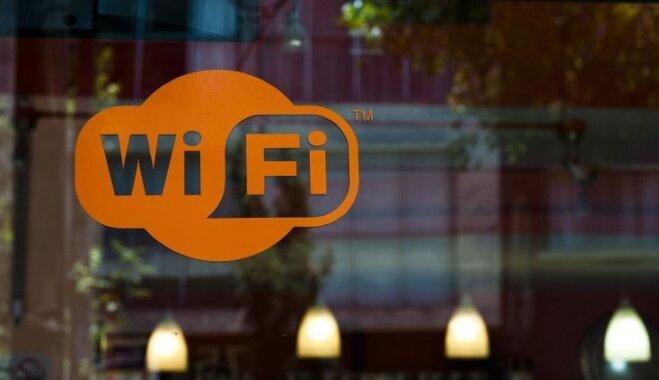 Разработчики Wi-Fi анонсировали третье поколение протокола безопасности WPA