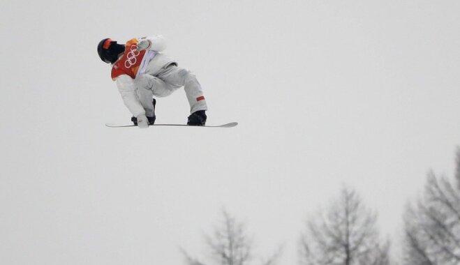 XXIII Ziemas olimpisko spēļu rezultāti snovbordā rampā vīriešiem (14.02.2018.)