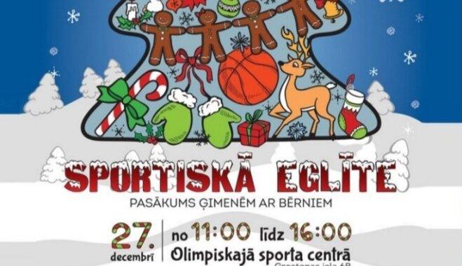 """В Риге 27 декабря пройдет мероприятие для всей семьи """"Спортивная елочка"""""""