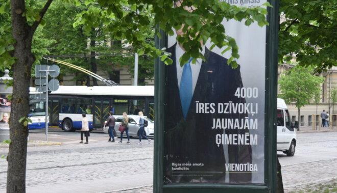 От Риги до Резекне: кто выиграл и кто проиграл на выборах в самоуправления