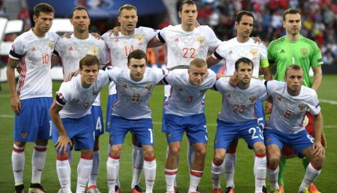 group photo Russia football