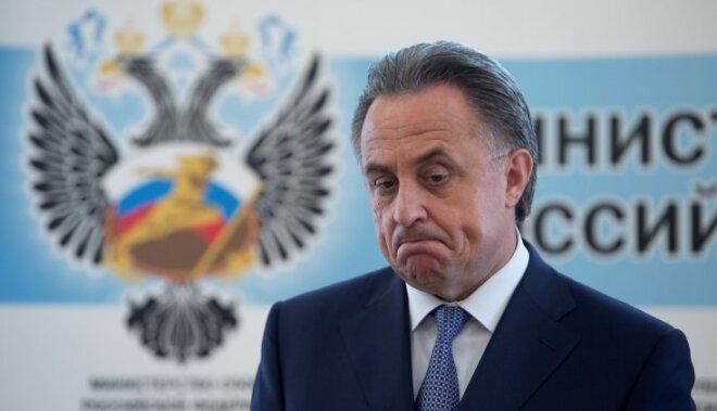 микрорайон железной названа дата принятия окончательного решения по сборной россии массажист, этож