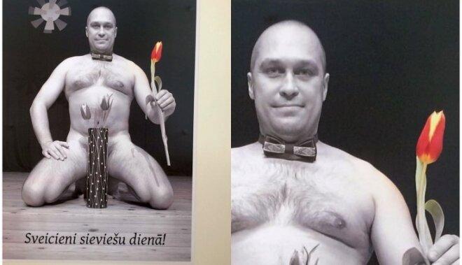 Озолниеки: в детсаду нашли фото обнаженного кандидата в депутаты