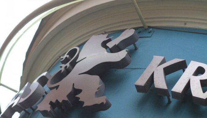 Суд обязал бывших сотрудников Krājbanka выплатить 15 млн евро