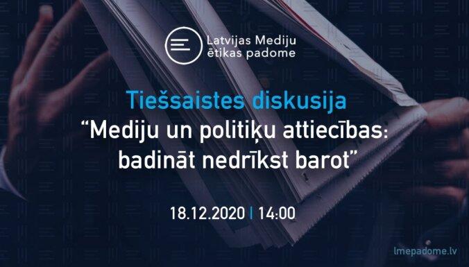 Diskusija par mediju un politiķu attiecībām. Video tiešraide