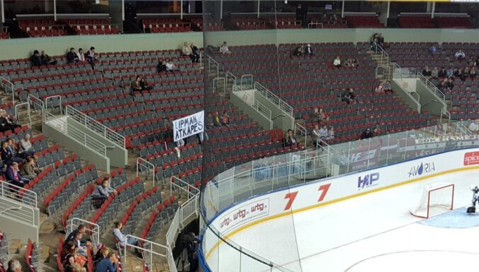 Arena Riga, plakats, fani