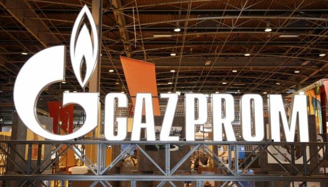 """Суд арестовал активы """"Газпрома"""" в Голландии"""
