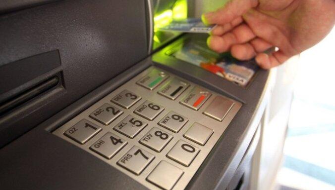 В Риге пытались взломать два банкомата