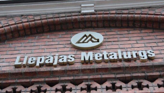 Победитель аукциона заплатил за прокатное оборудование KVV Liepājas metalurgs